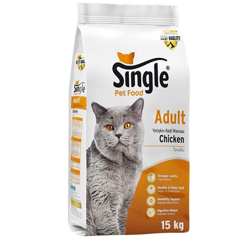 Single Tavuklu Yetişkin Kedi Maması 15 Kg