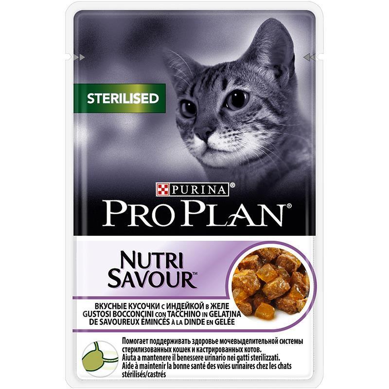 Proplan Sterilised Hindili Kısırlaştırılmış Kedi Konservesi Pouch 85 Gr