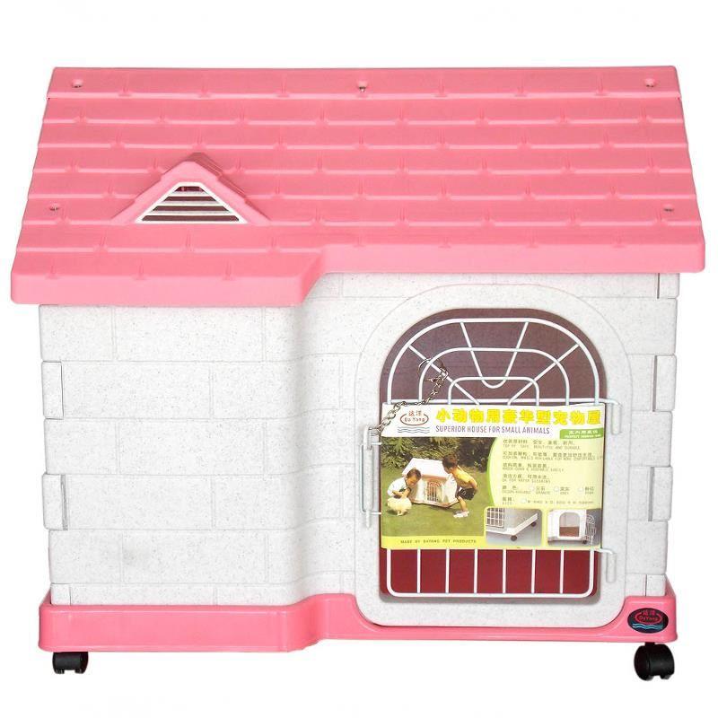 Dayang Çatılı Ve Tekerlekli Plastik Kedi Köpek Kulübesi Pembe 64 Cm