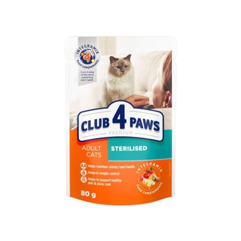Club4Paws Premium Pouch Kısır Kedi Konservesi 80 Gr
