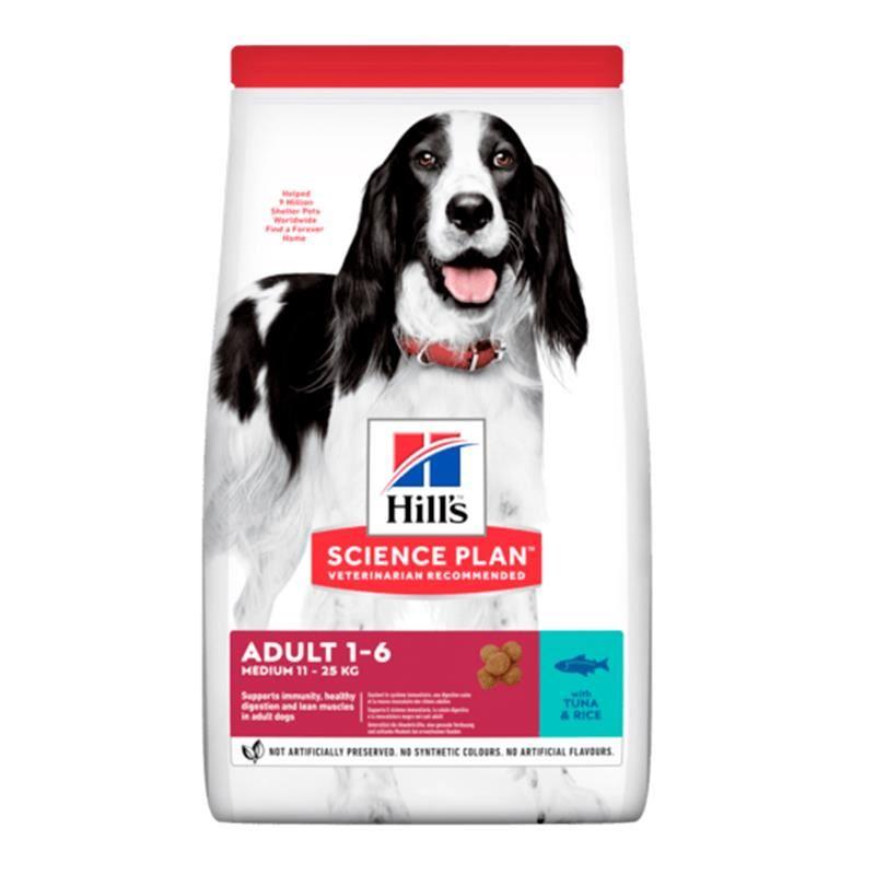 Hills Advanced Fitness Medium Balıklı Yetişkin Köpek Maması 2,5 Kg