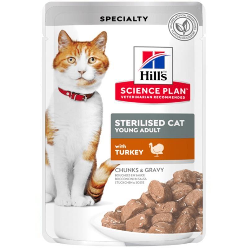 Hills Tender Chunks In Gravy Hindili Kısırlaştırılmış Kedi Konservesi 85 Gr